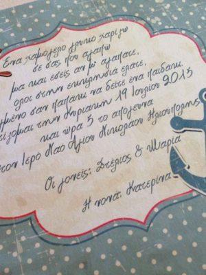 PAIDIKA-Vintage_Prosk_20151476_2