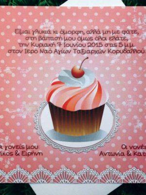 PAIDIKA-Vintage_Prosk_20151480_2