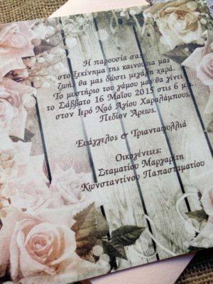 Prosklitiria_20151449_2